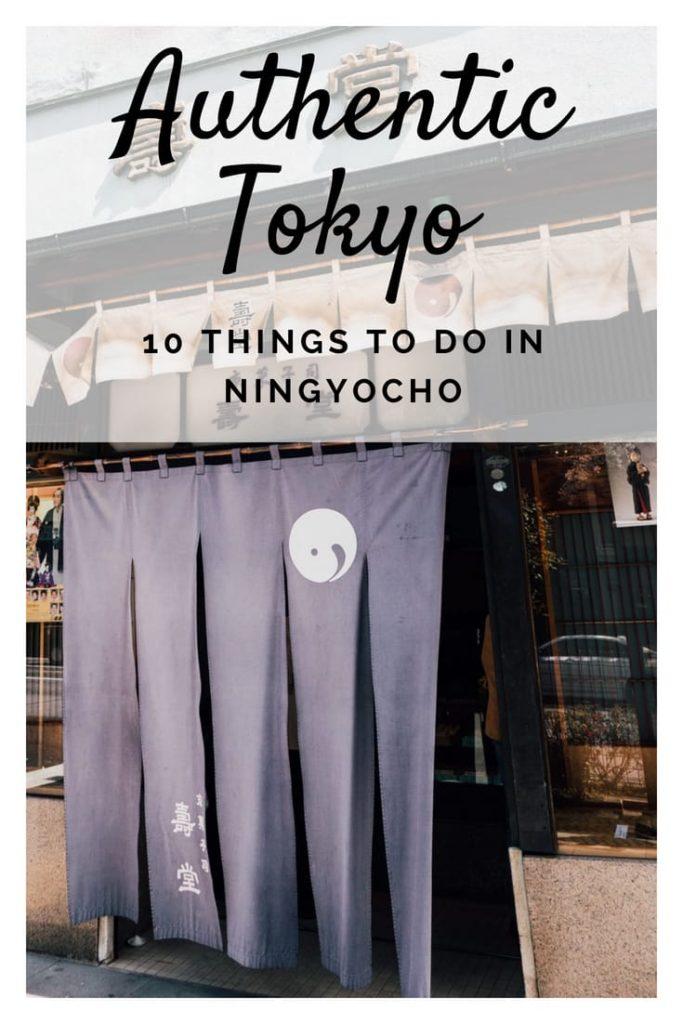 ningyocho tokyo, ningyocho, nihonbashi, ningyocho hotels, nihonbashi hotels, ningyocho things to do