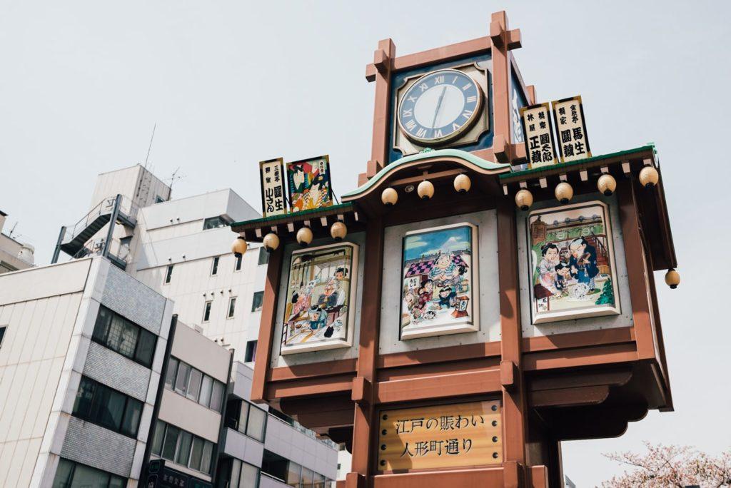 ningyocho tokyo, ningyocho, nihonbashi, ningyocho hotels, nihonbashi hotels, ningyocho things to do, ningyocho clock tower