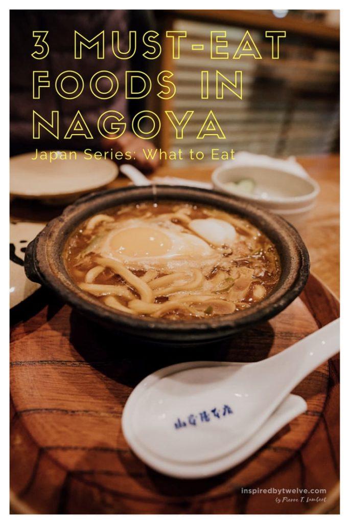 what to eat nagoya japan, nagoya food guide, must eat nagoya japan, restaurants nagoya japan, where to eat nagoya japan