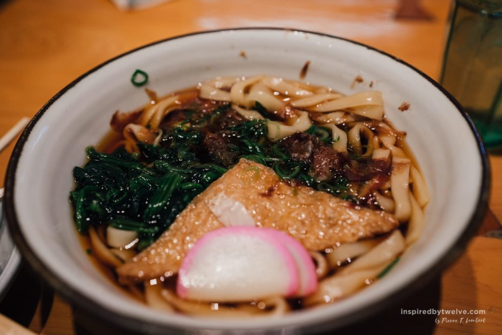 kishimen, what to eat nagoya japan, nagoya food guide, must eat nagoya japan, restaurants nagoya japan, where to eat nagoya japan
