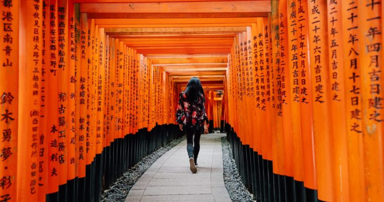 Kyoto Travel Guide: 5 Tips To Know Before You Go